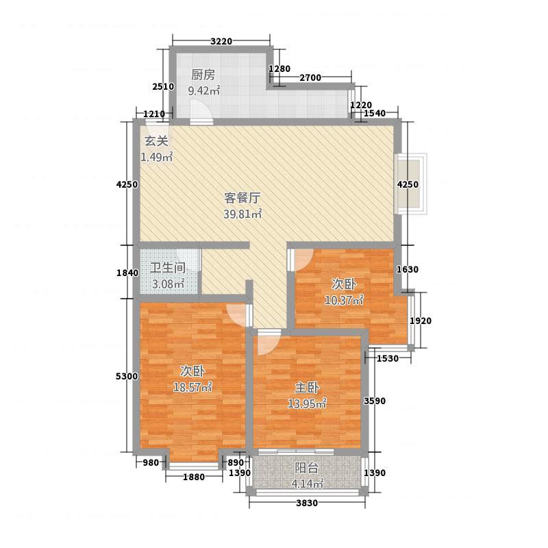 紫域云庭141.61㎡户型3室2厅1卫