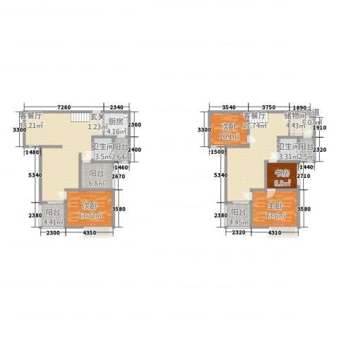 瀚林苑4室2厅2卫1厨146.66㎡户型图