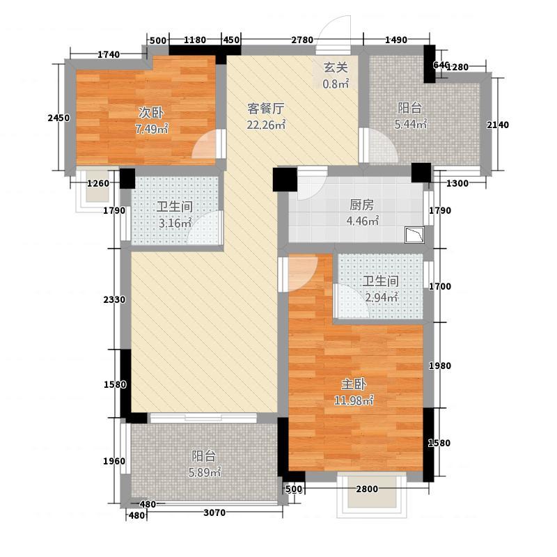 鹏辉・中粮广场4.20㎡B2户型2室2厅2卫1厨