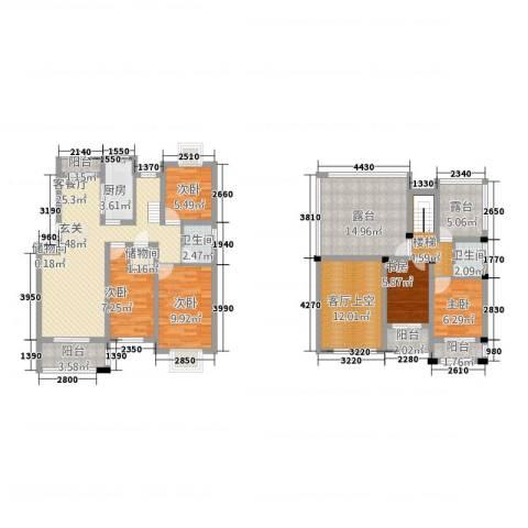 半山家园5室1厅2卫1厨114.74㎡户型图