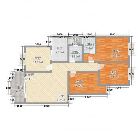 塞纳阳光3室2厅2卫1厨127.00㎡户型图