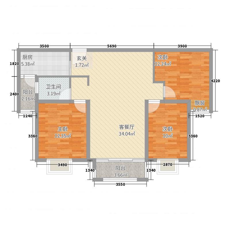 凤凰城118.36㎡户型3室2厅1卫1厨