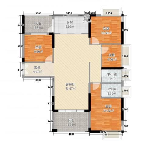 宁海尚峰4室1厅2卫1厨143.00㎡户型图