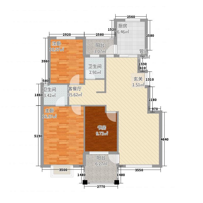 深港・第一城132.63㎡5户型3室2厅2卫1厨