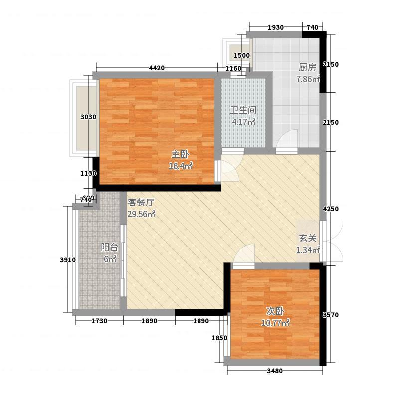 智鹏・上江壹号75.80㎡3-6户型1室2厅1卫1厨