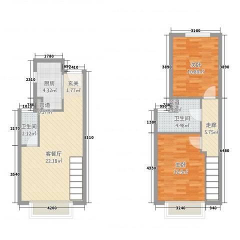 星河1852室1厅2卫1厨88.00㎡户型图