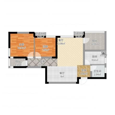 香格里拉花园紫竹2室1厅1卫1厨96.00㎡户型图