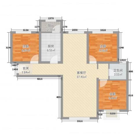 西荣阁3室1厅1卫1厨76.68㎡户型图