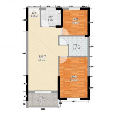 兴隆大家庭2室1厅1卫1厨65.37㎡户型图