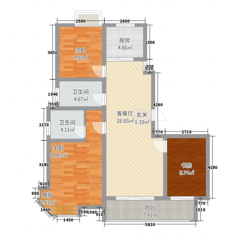 富都豪园3室1厅2卫1厨125.00㎡户型图