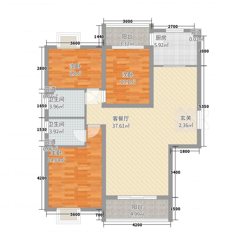 茂华紫苑公馆13.00㎡b10户型3室2厅2卫1厨