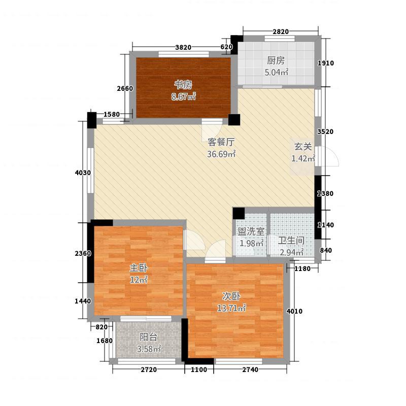 御园福邸12.58㎡E1户型3室2厅1卫1厨