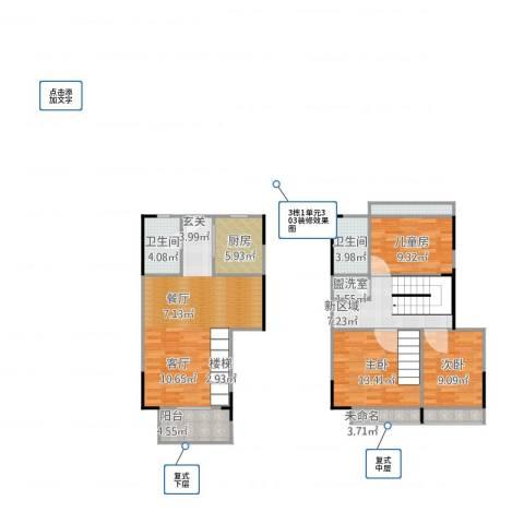 西湖怡景园3室1厅2卫1厨132.00㎡户型图