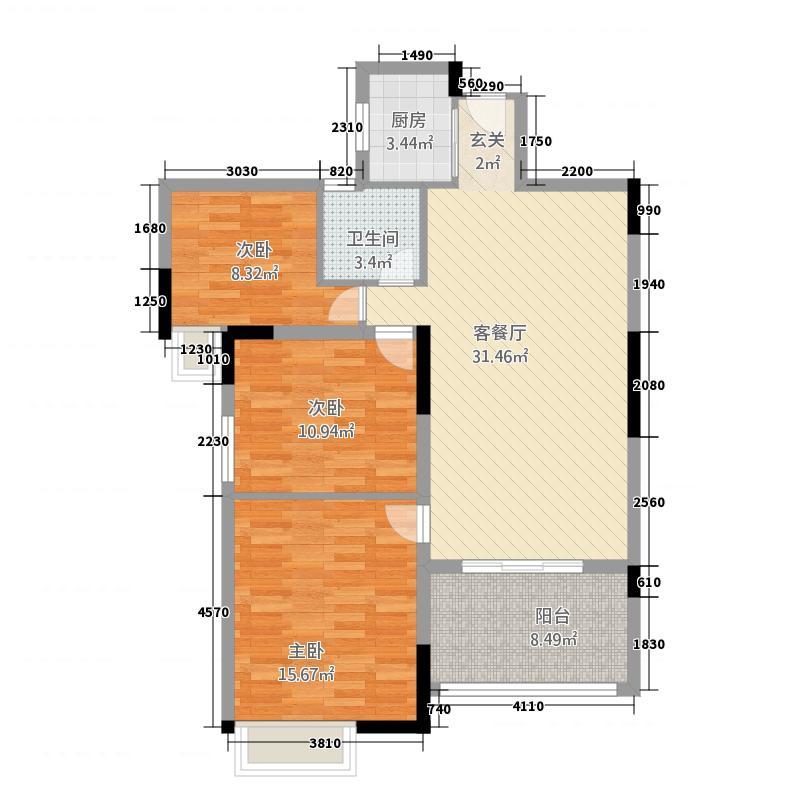 滨江首府115.00㎡B户型3室2厅1卫