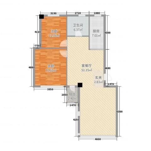 雍华阁2室1厅1卫1厨123.00㎡户型图