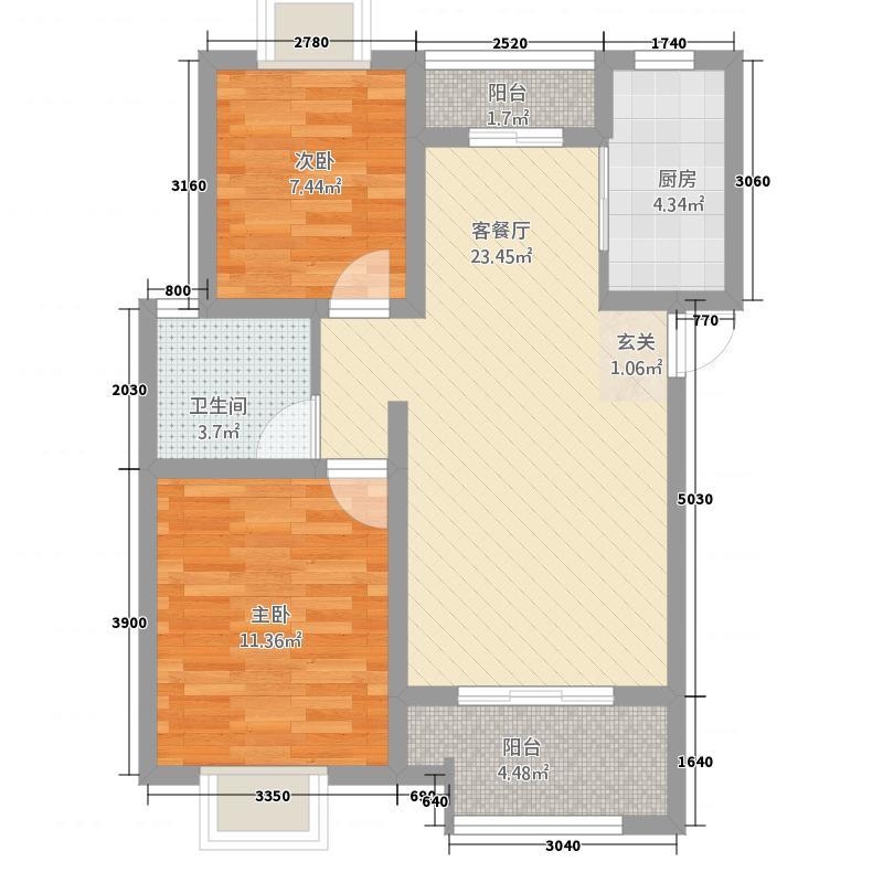 国基城邦85.00㎡B户型2室2厅1卫1厨