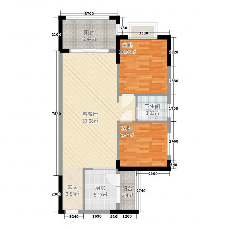 嘉城南岸83.55㎡A1户型2室2厅1卫1厨