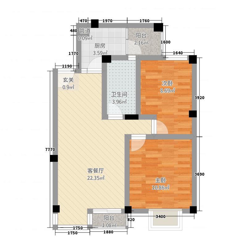 天下青城78.10㎡B1型户型2室2厅1卫1厨
