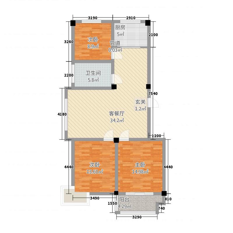 汇景江南124.00㎡3户型3室2厅1卫1厨