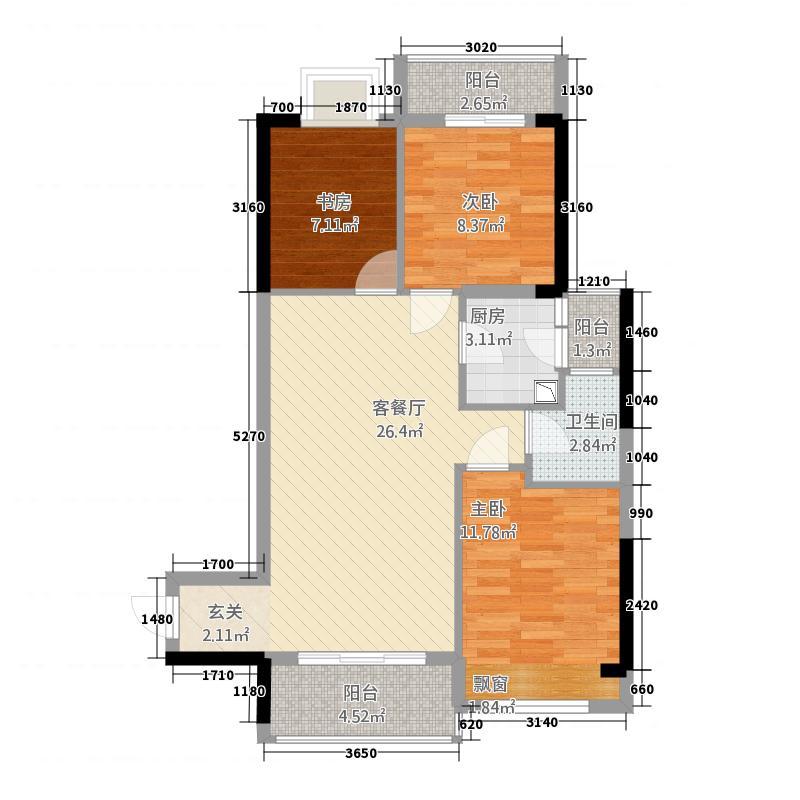 绿洲豪苑86.30㎡06/11户型3室2厅1卫1厨