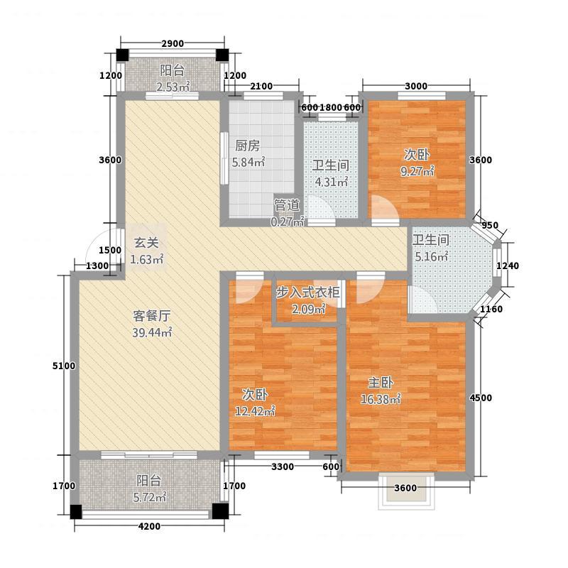 御华园126.23㎡D户型3室2厅2卫1厨