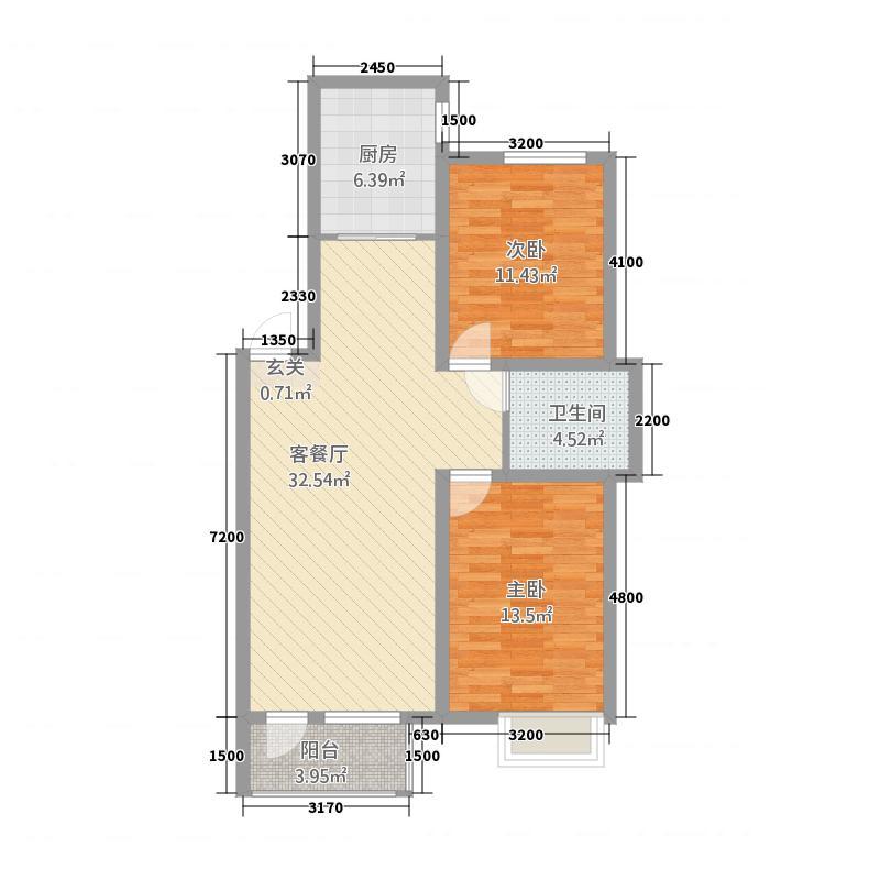 东城国际花园2.00㎡92户型2室2厅1卫1厨