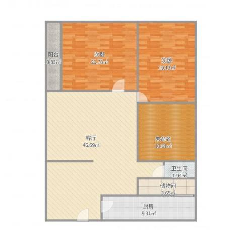 望潮家园2室1厅1卫1厨160.00㎡户型图