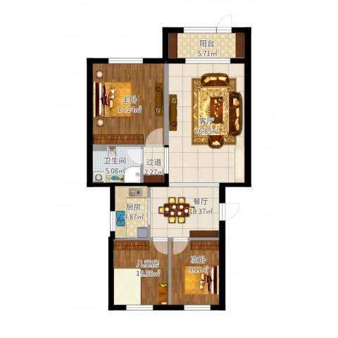 水韵名居二期2室2厅1卫1厨132.00㎡户型图