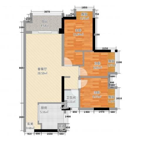 万科MAGA社区3室1厅1卫1厨68.00㎡户型图