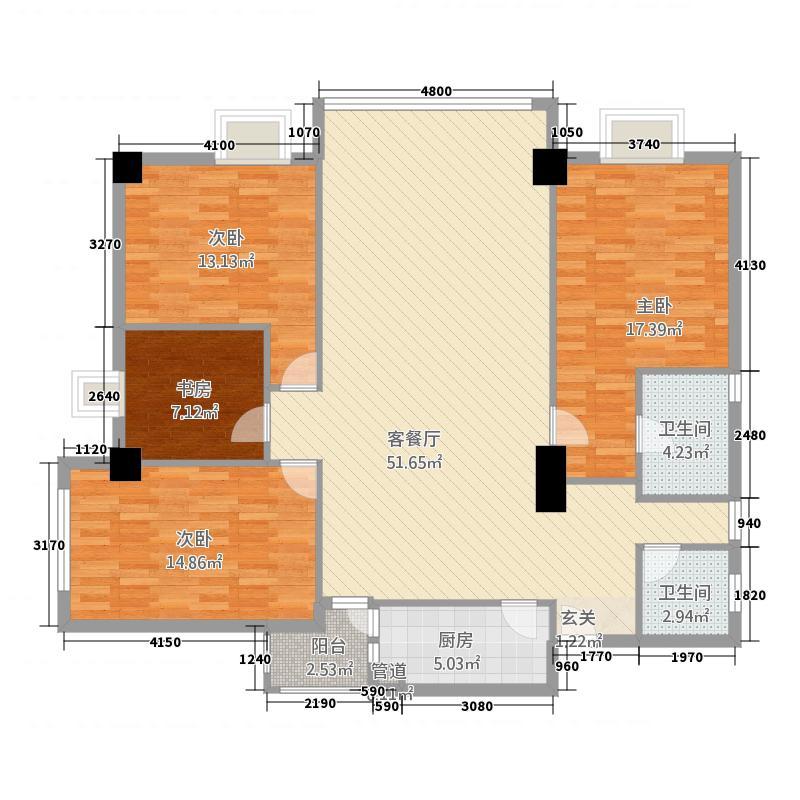 地王国际商城164.85㎡四居室户型4室2厅2卫1厨