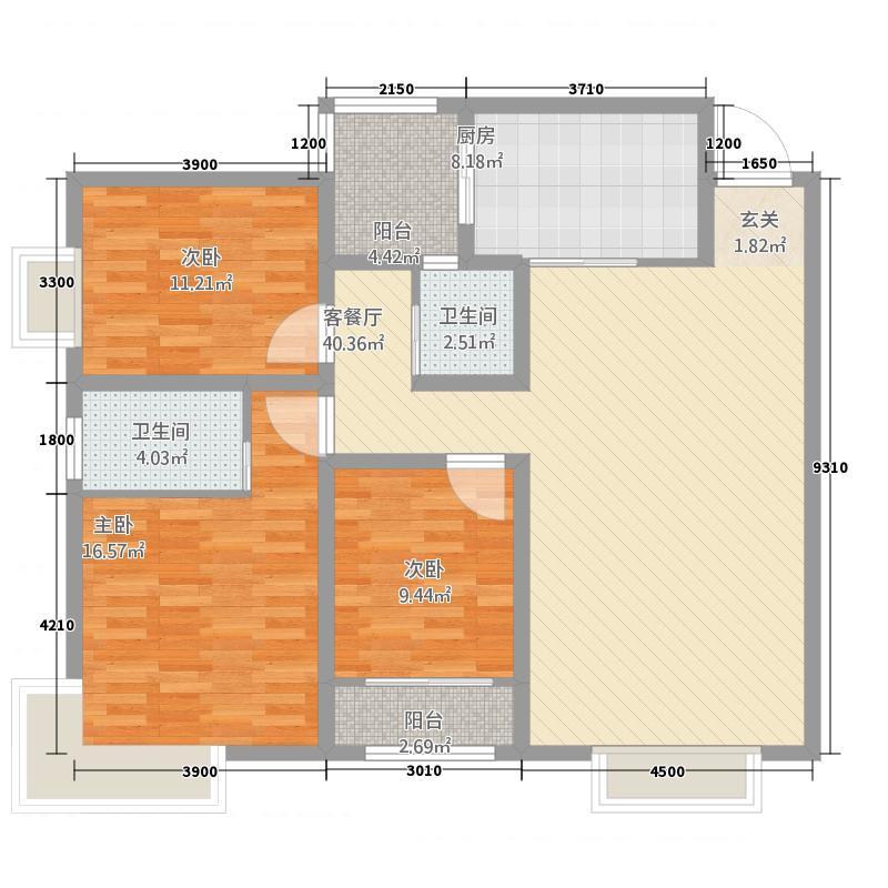 宏信华美居131.14㎡E4户型3室2厅2卫1厨