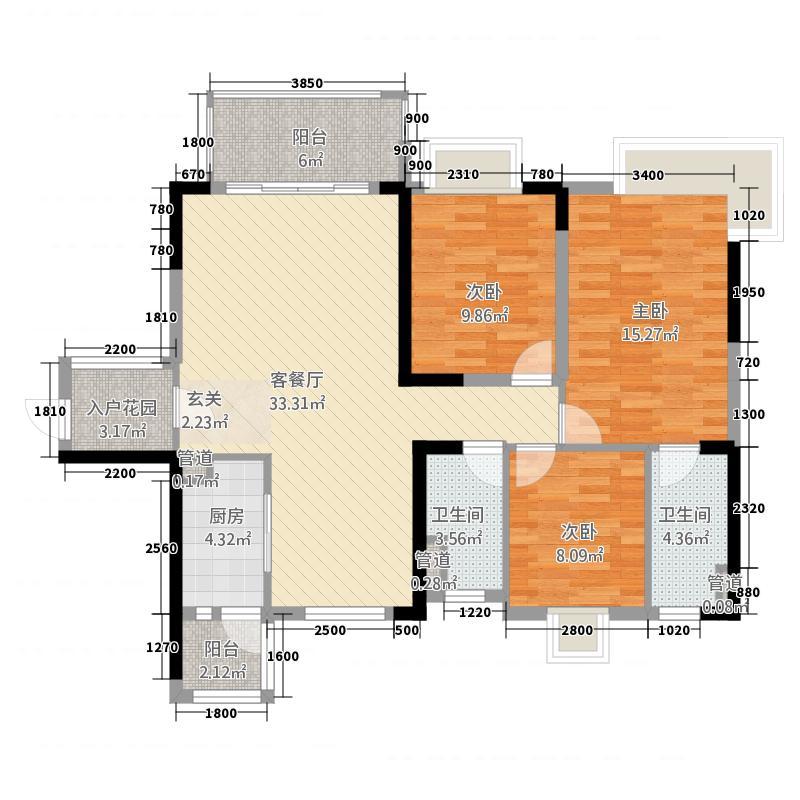 锦绣明珠123.00㎡B户型3室2厅2卫1厨
