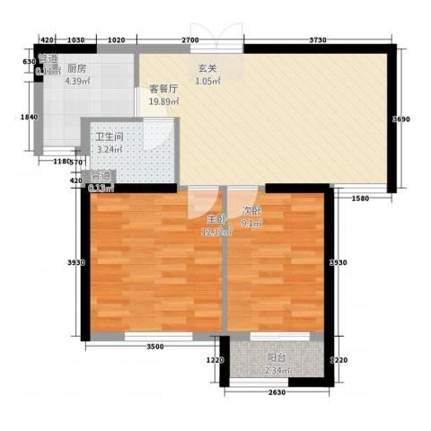 中环城紫荆公馆2室1厅1卫1厨75.00㎡户型图