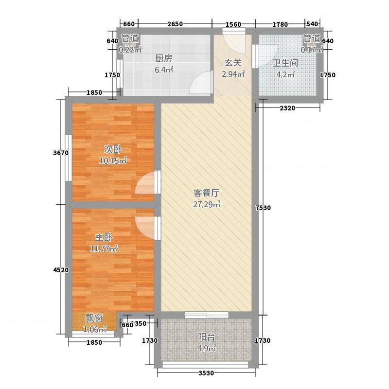 荣城西苑3.32㎡2-B9332户型2室2厅1卫1厨