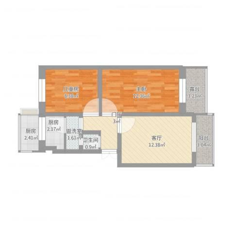 教育小区2室2厅1卫2厨75.00㎡户型图
