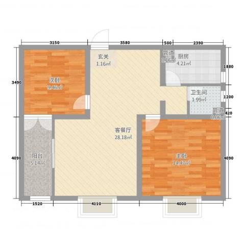 金马国际2室1厅1卫1厨91.00㎡户型图