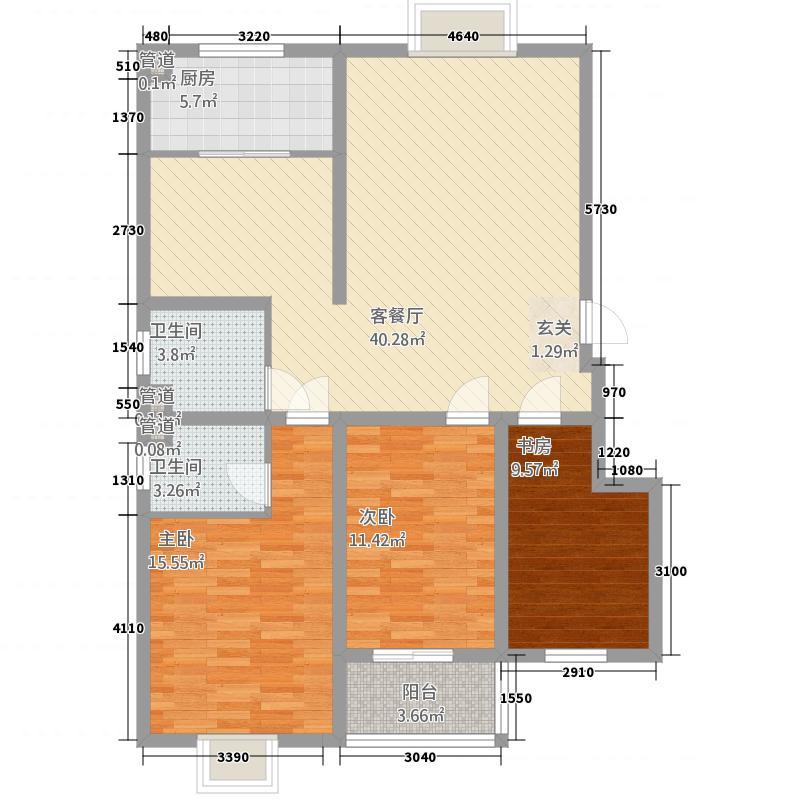 昕聚园134.74㎡4#D3户型3室2厅2卫1厨