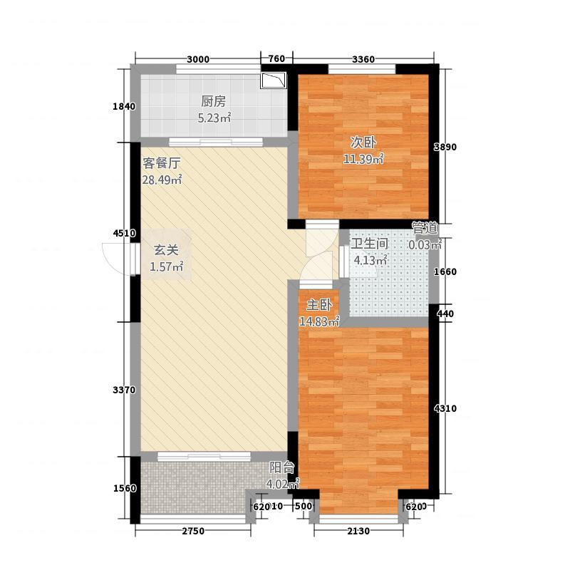 御海龙湾G2-3#户型2室2厅1卫1厨