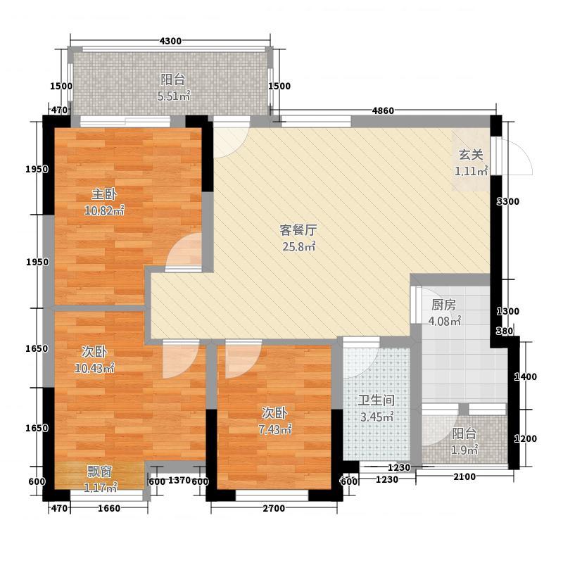安州长虹世纪城88.40㎡B2户型3室2厅1卫1厨