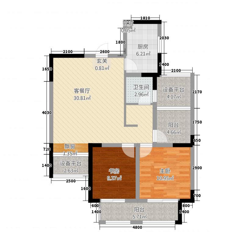 绿地滨江壹号4.15㎡A2户型2室1厅1卫1厨