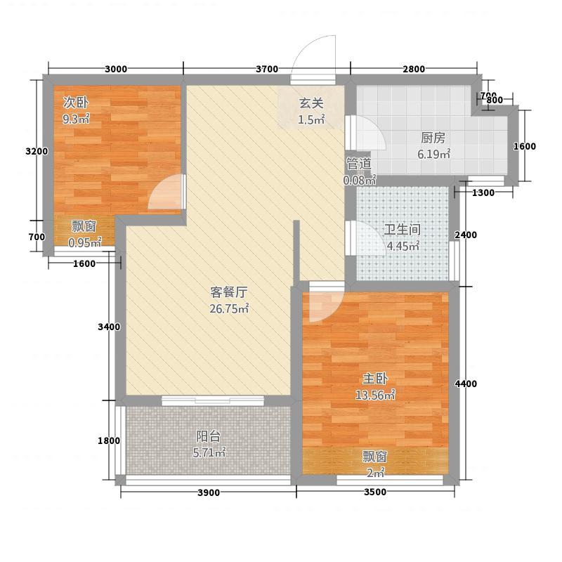 紫韵东城23号楼B1户型2室2厅1卫