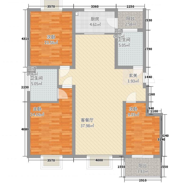 昕聚园137.18㎡7#D户型3室2厅2卫1厨
