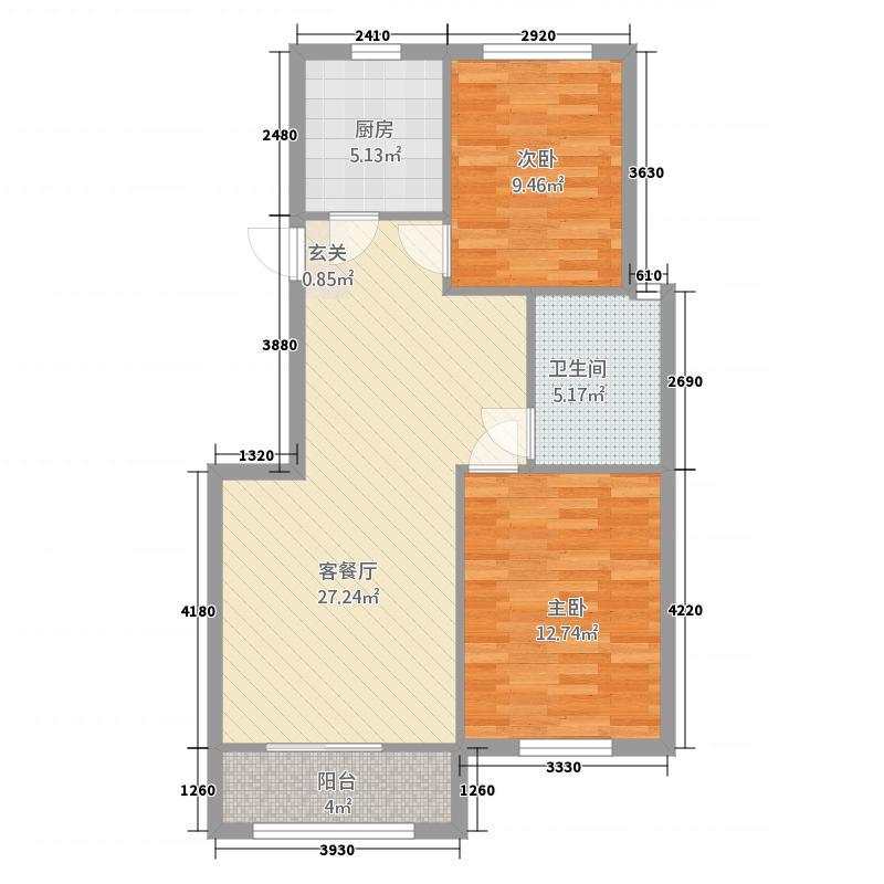 虹京国际88.82㎡户型2室2厅1卫