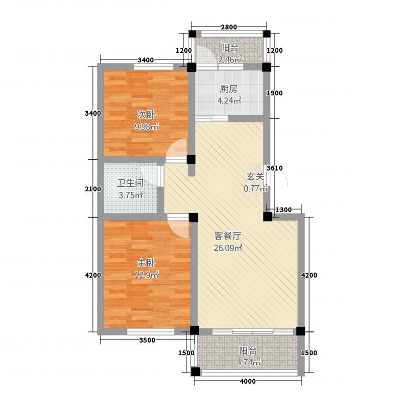 敖木伦国际花园87.00㎡87户型2室2厅1卫1厨