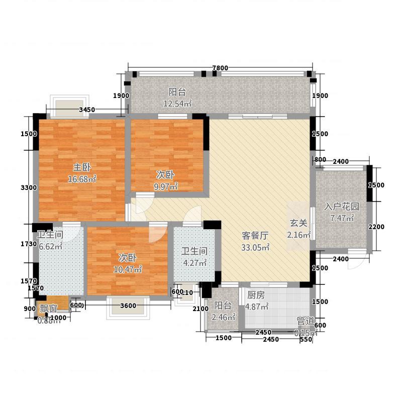 元象・岭郡243124.36㎡E户型3室2厅2卫1厨