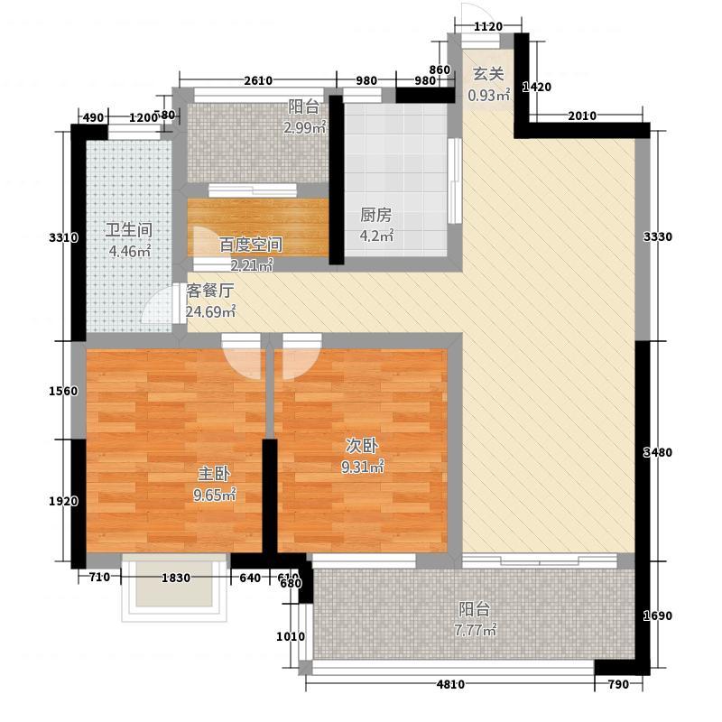皖新文化广场翡翠庄园单页(1)05户型3室2厅1卫1厨