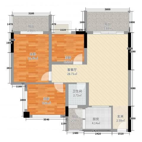 远宏・中环岛3室1厅1卫1厨86.84㎡户型图