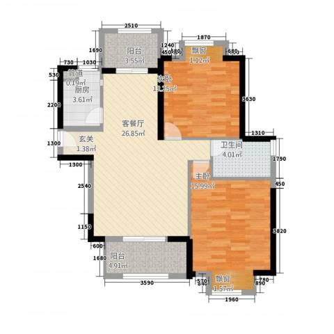 住宅莲花尚城2室1厅1卫1厨101.00㎡户型图