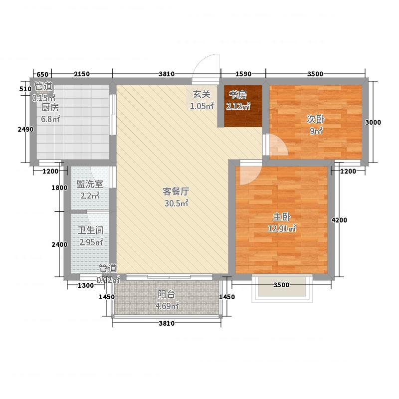 世纪华城8.70㎡一期B#楼16层B-2户型2室2厅1卫1厨