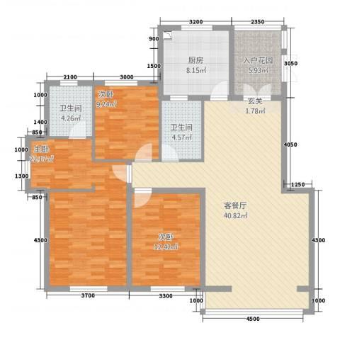 东方俪城3室1厅2卫1厨152.00㎡户型图